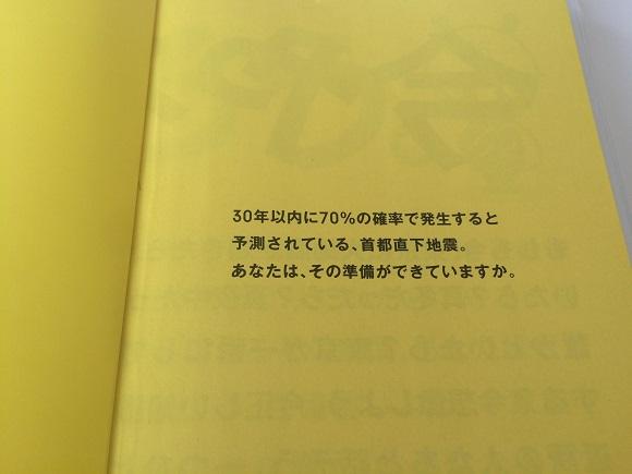 IMG_2702