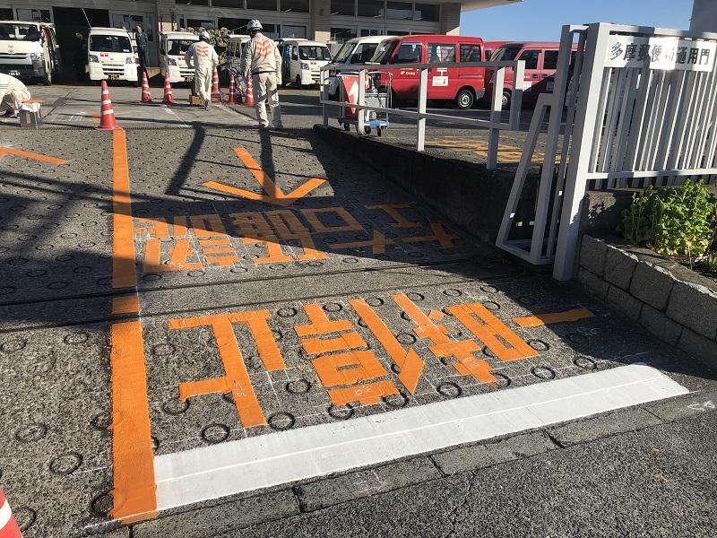 駐車場ライン