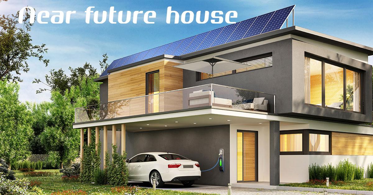 Near future house