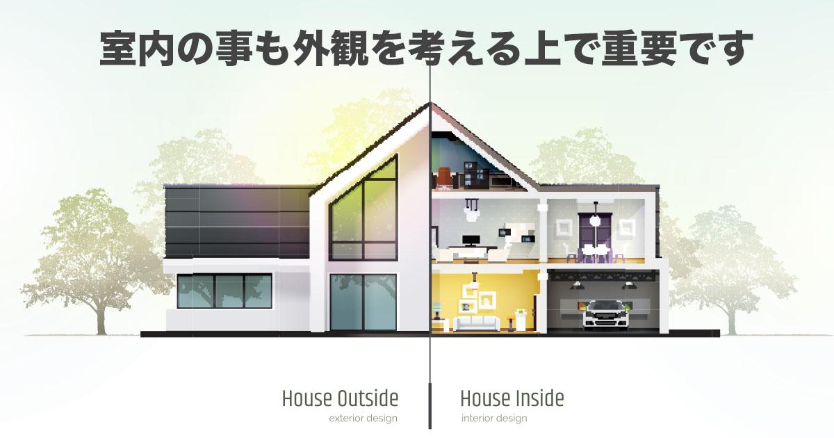house inside