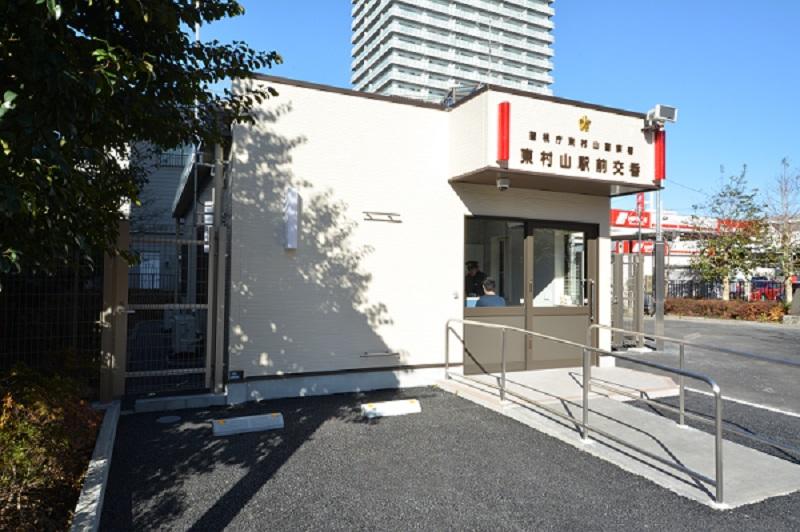 東村山駅前仮設交番