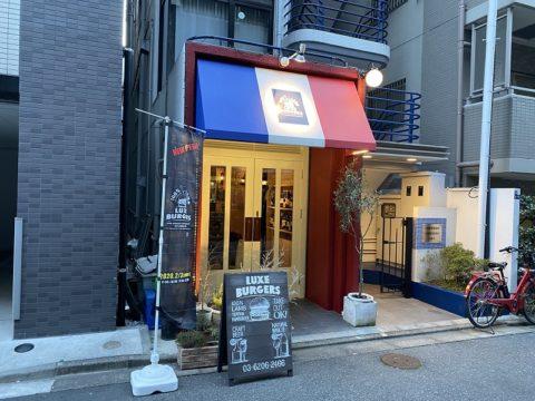 日本橋の店舗リニューアル