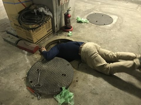 汚水槽調査