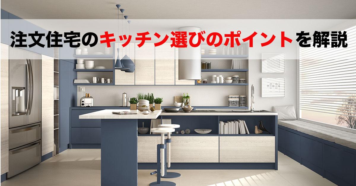 kitchen-top